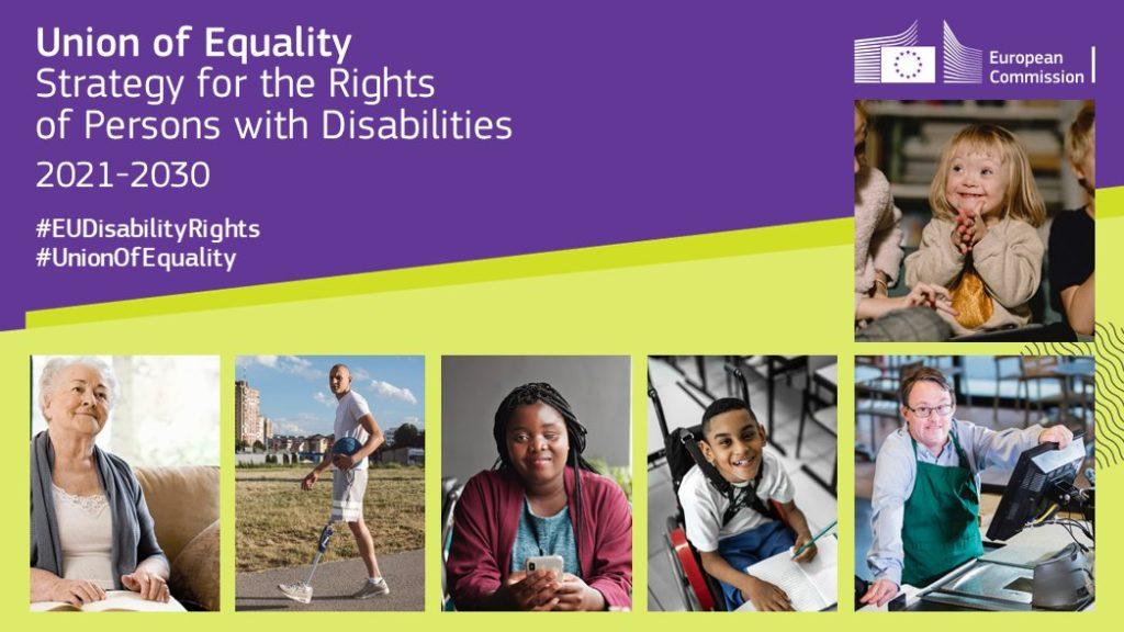 Съюз на равенството - Стратегия за правата на хората с увреждания 2021-2030